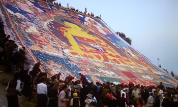 grantangka tibet