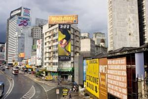 Sao Paulo cidade limpa antes