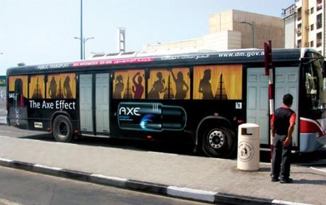 bus-axe-effect